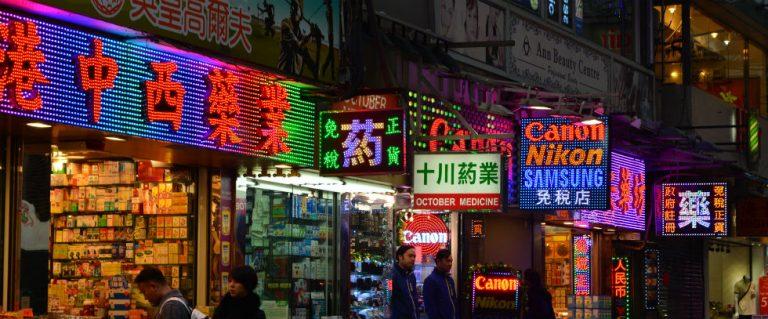 Op stap met een local in HongKong