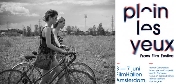 La Douce France in films