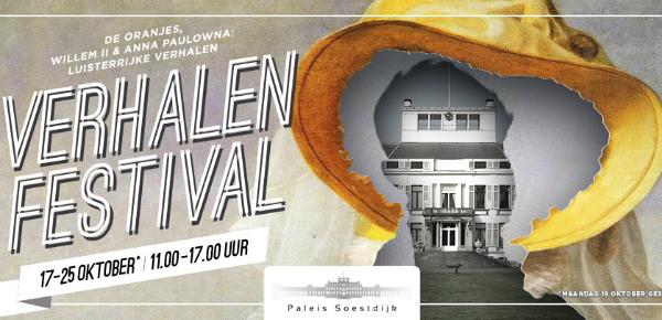 Een koninklijk verhalenfestival