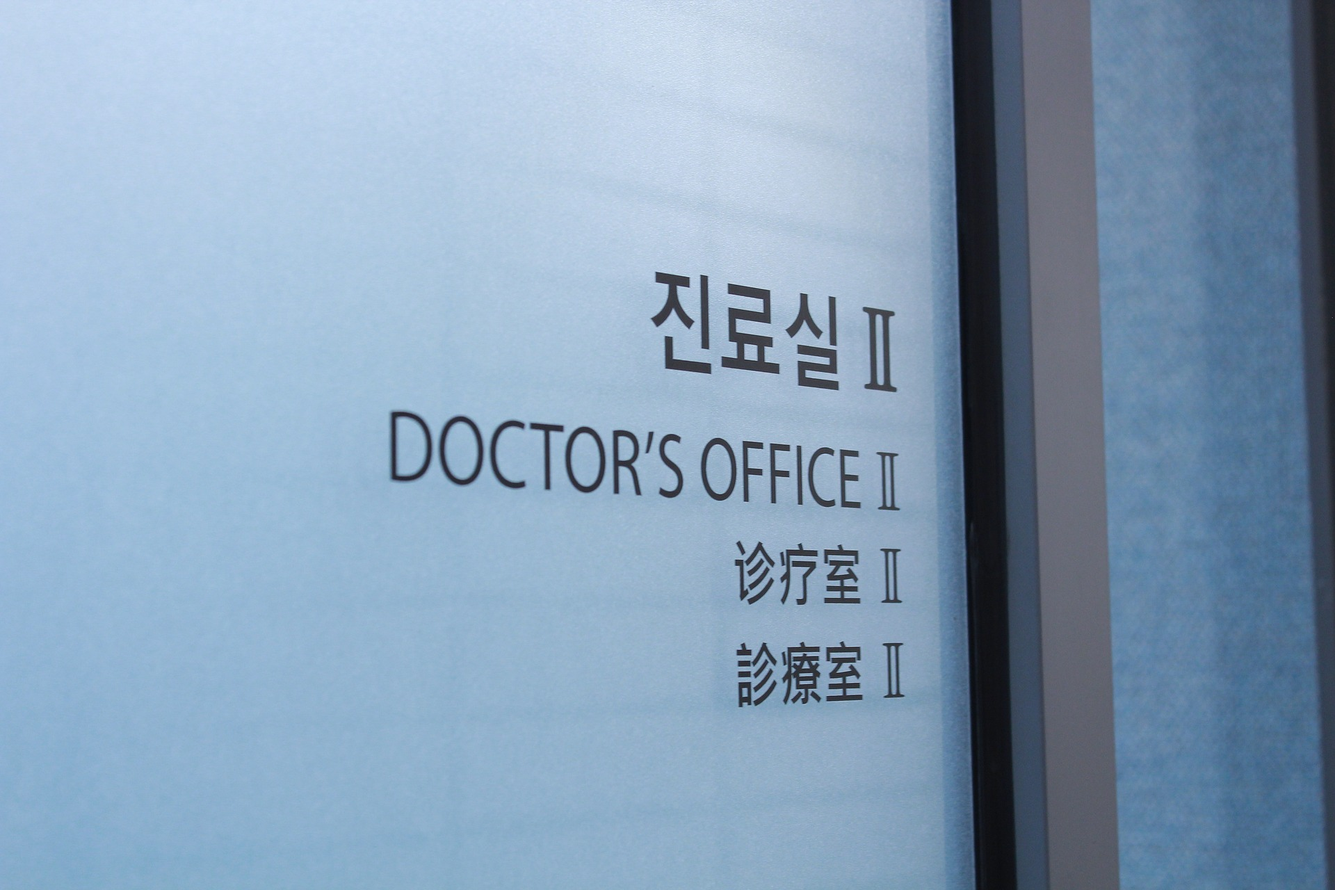 buitenland medische zorg