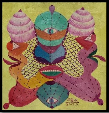 Zhou Nuiming (1954) - Transformatie - 2014