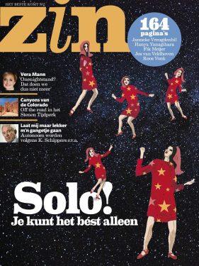 zin1-cover
