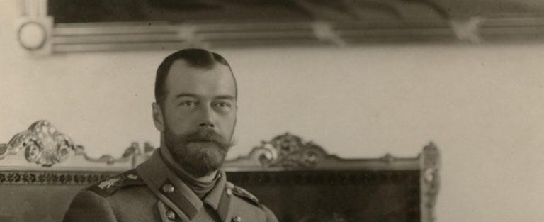 Zo kwam de Russische monarchie aan zijn einde