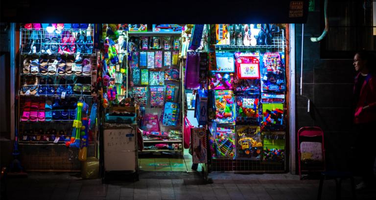 De nachtdienst van Shanghai