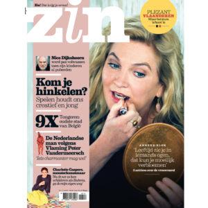 Zin 7 2019 cover