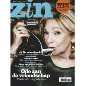Zin-03-2020_600x600