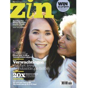 Zin-05-2020_600x600