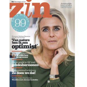 Zin-07-2020_600x600