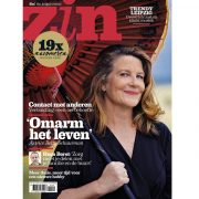 Zin-11-2020_600x600